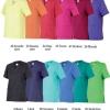camisola-pijama-manga-corta-colores-589.jpg